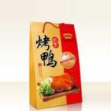 1kg北京烤鸭(盒装)
